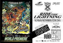NWD IV - Ride the Lightning World Premiere - Las Vegas NV