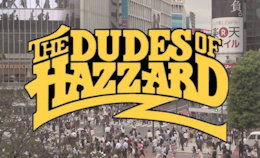 Video: The Dudes Of Hazzard Find The World's Best Trails... In Japan