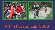 4th MTB Thassos Cup 2008 - Greece