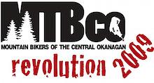 MTBco Revolution 2009: Go Big, or Go Home